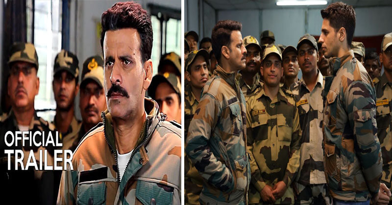 Aiyaary