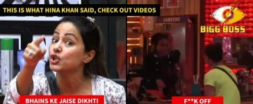 Hina Khan exposed