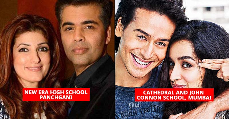 celebrities in same school