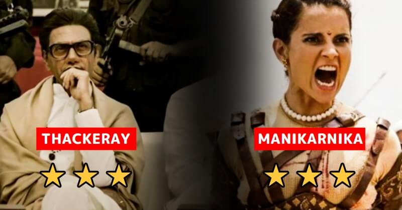 Manikarnika And Thackrey Reviews