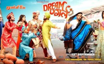 Dream Girl Trailer Review