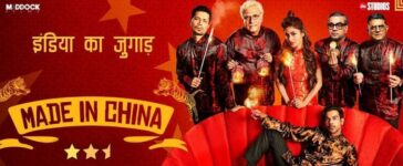 Made in China Movie Review