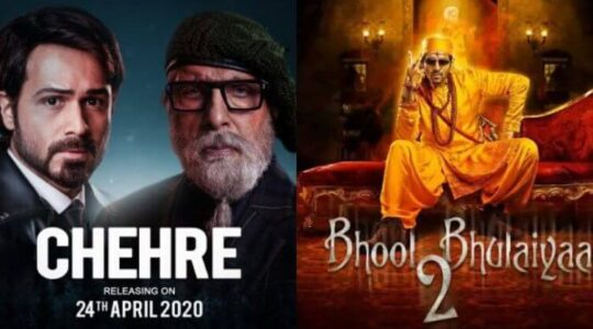Upcoming Bollywood Movies 2020