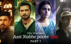 Assi Nabbe Poore Sau Review Part I